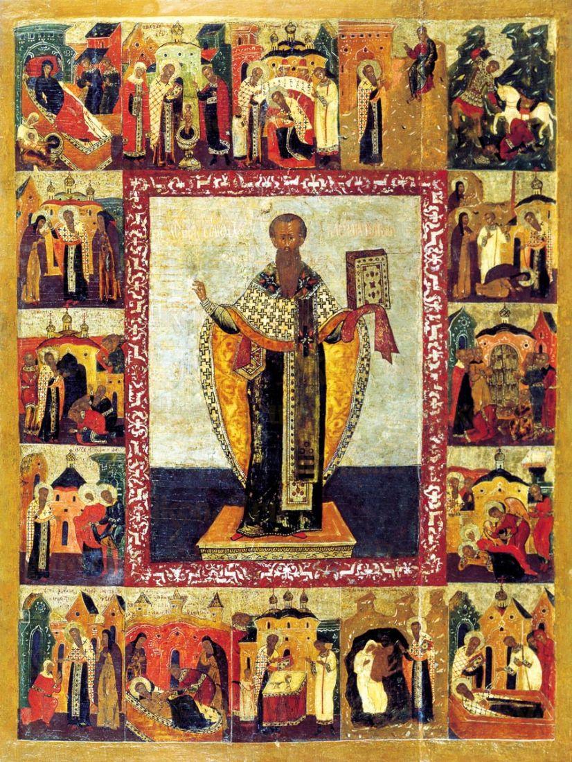Икона Василий Великий (копия 17 века)
