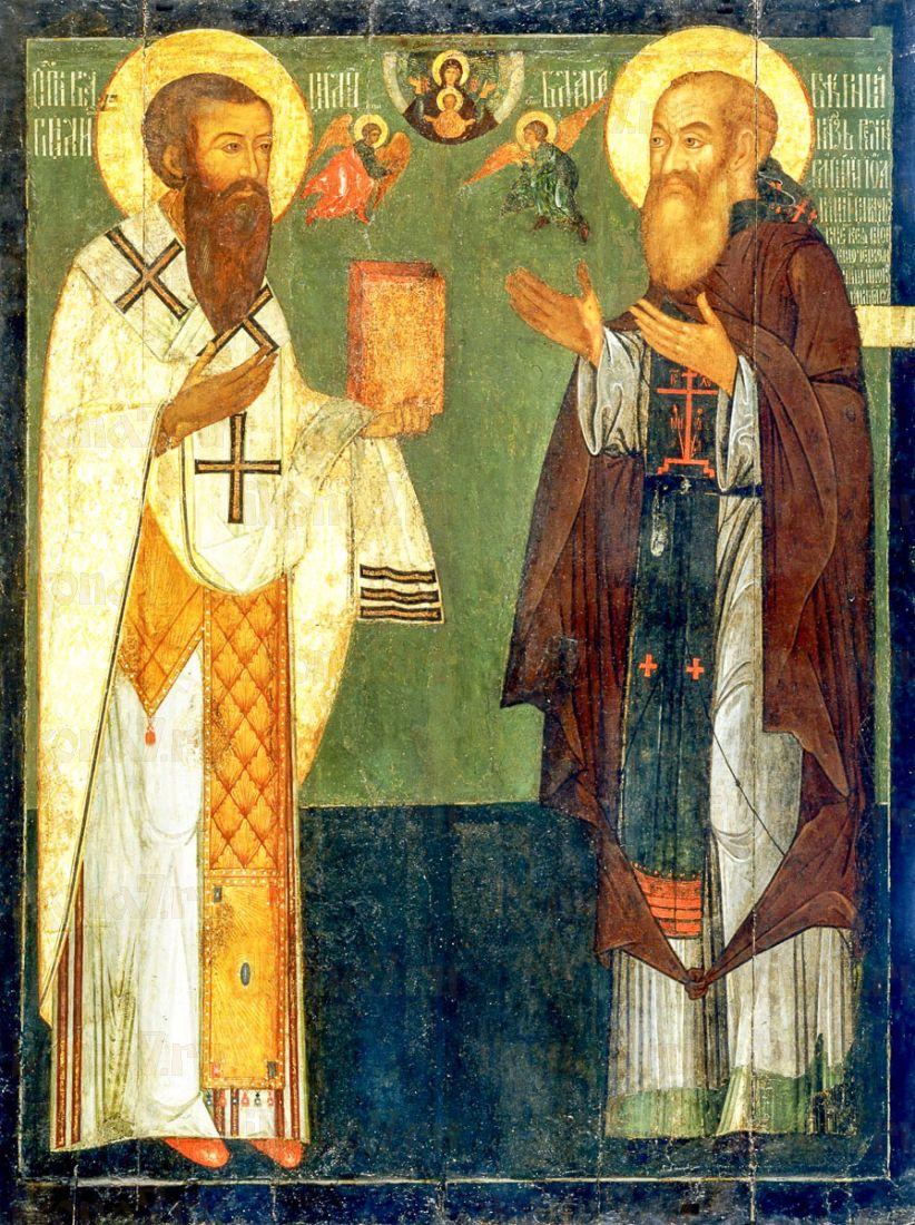 Икона Василий Великий и Василий III (копия 16 века)
