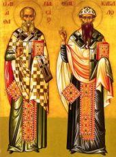 Икона Афанасий и Кирилл Александрийские