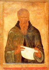 Афанасий Афонский (копия иконы 14 века)