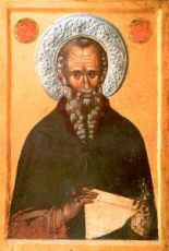 Икона Афанасий Афонский (копия 16 века)