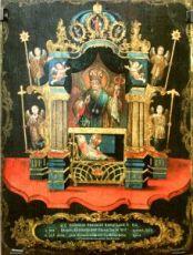 Афанасий Сидячий (копия иконы 17 века)