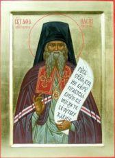 Афанасий Ковровский