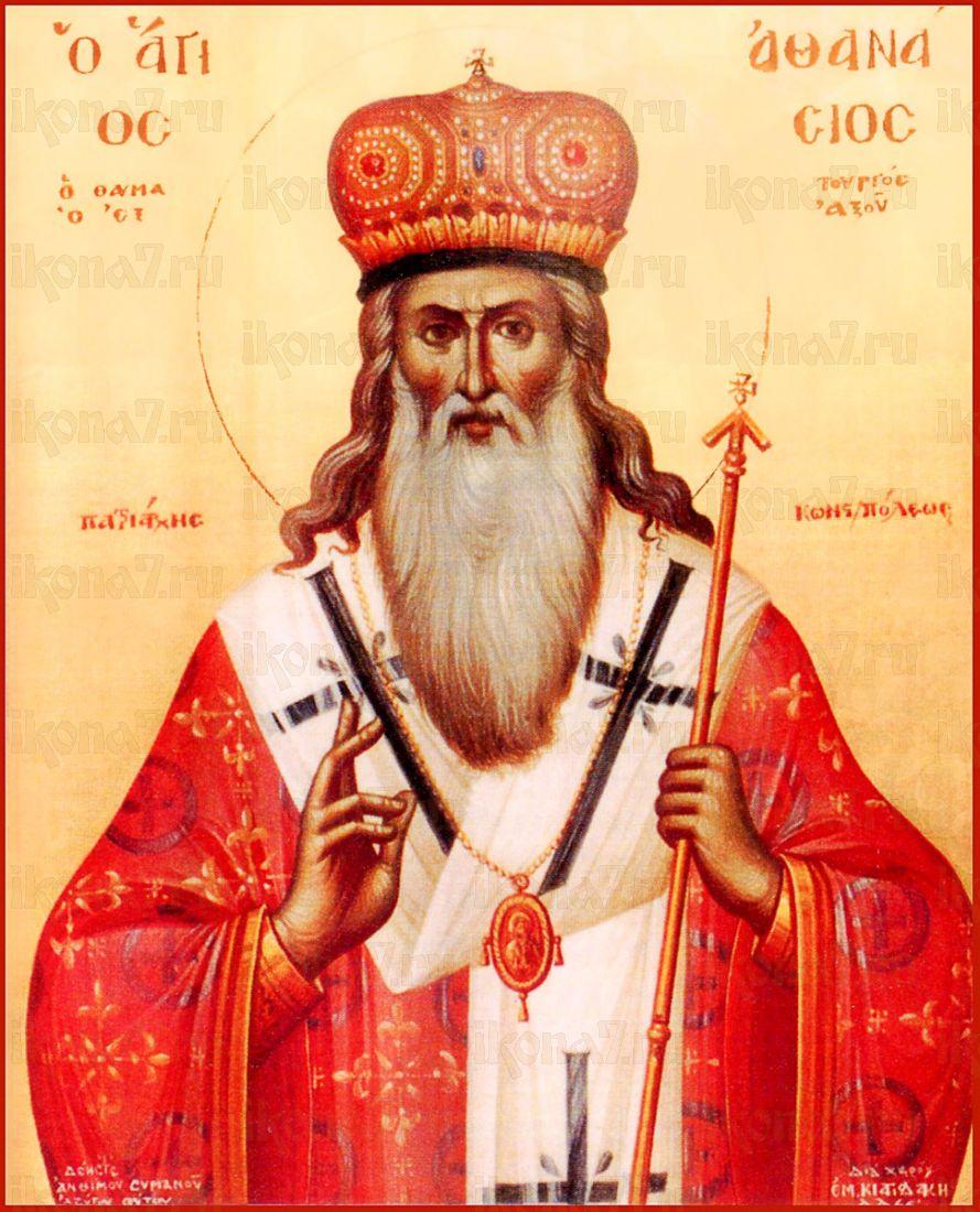 Афанасий Сидячий
