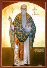 Афанасий Паросский