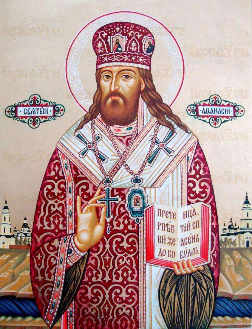 Икона Афанасий Полтавский