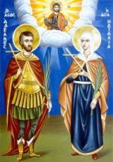 Адриан и Наталия (икона на дереве)