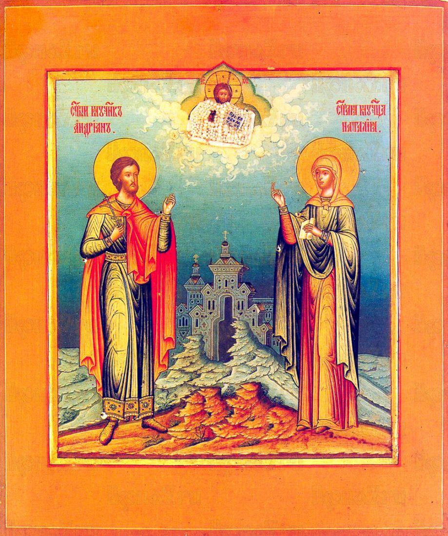 Адриан и Наталия (копия старинной иконы)