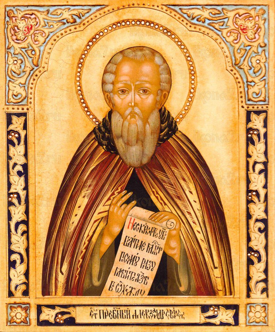 Икона Александр Свирский