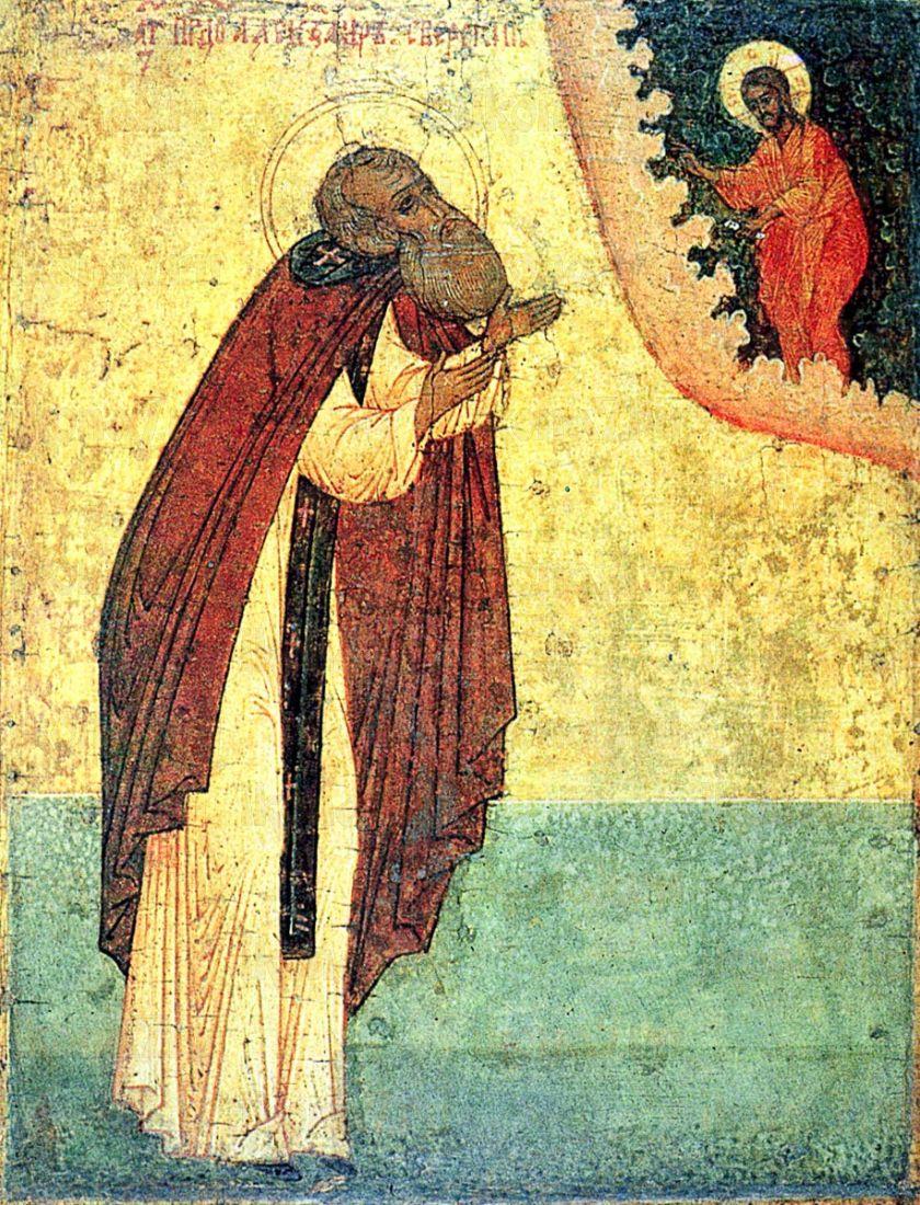 Александр Свирский (копия старинной иконы)