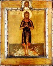 Икона Алексий, человек Божий (копия 17 века)