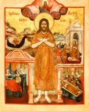 Икона Алексий, человек Божий (копия старинной)