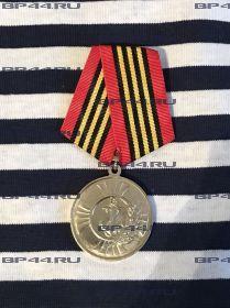 "Медаль ""За заслуги МП"""