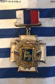 """Медаль """"106 гв. ВДД"""""""