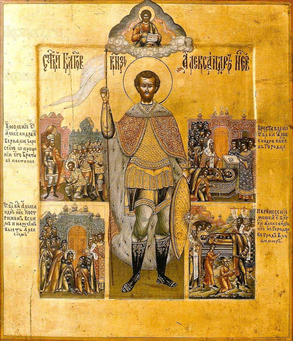 Александр Невский (копия старинной иконы)
