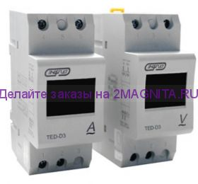 Bольтметр TED2-48  АС 0-300V  цифровой