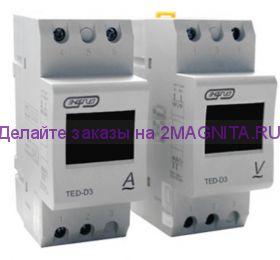 Амперметр TED2-48  АС  400/5 А цифровой