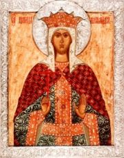 Икона Александра Римская