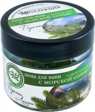 Пена для ванн с морской солью Бухта Ласпи (с ароматом хвои) 500 гр