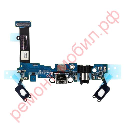 Шлейф для Samsung Galaxy A5 ( A510F ) с разъемом зарядки