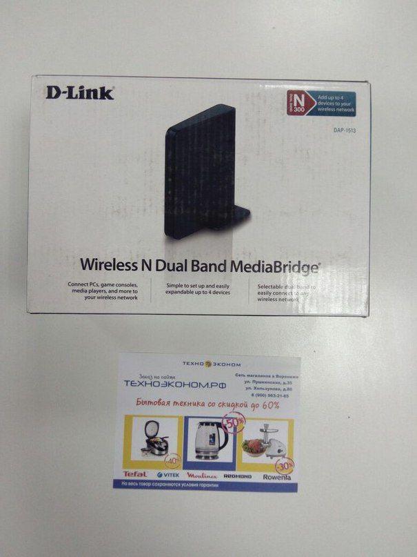 Мост Wi-Fi D-LINK DAP-1513