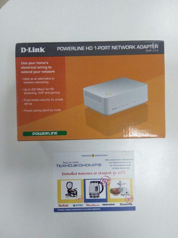 Сетевая карта D-Link Power Line HD DHP-312