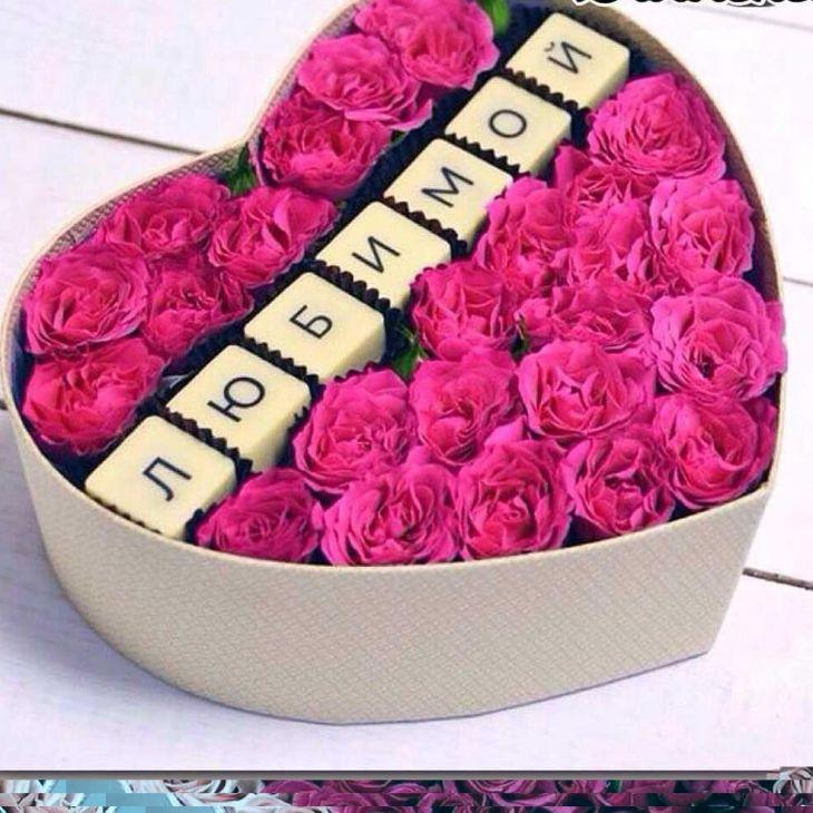 Коробочка для любимой -1