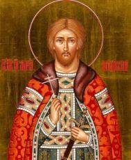 Икона Андрей Боголюбский