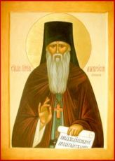 Икона Амвросий Оптинский