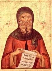 Икона Антоний Великий (копия старинной)