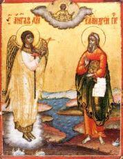 Икона Андрей Первозванный (копия 18 века)