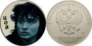 25 рублей, ВИКТОР ЦОЙ- ВЫДАЮЩИЕСЯ ЛИЧНОСТИ, цветная эмаль с гравировкой вар1