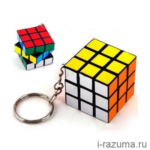 Кубик Рубика Брелок 3х3х3 (3 см)