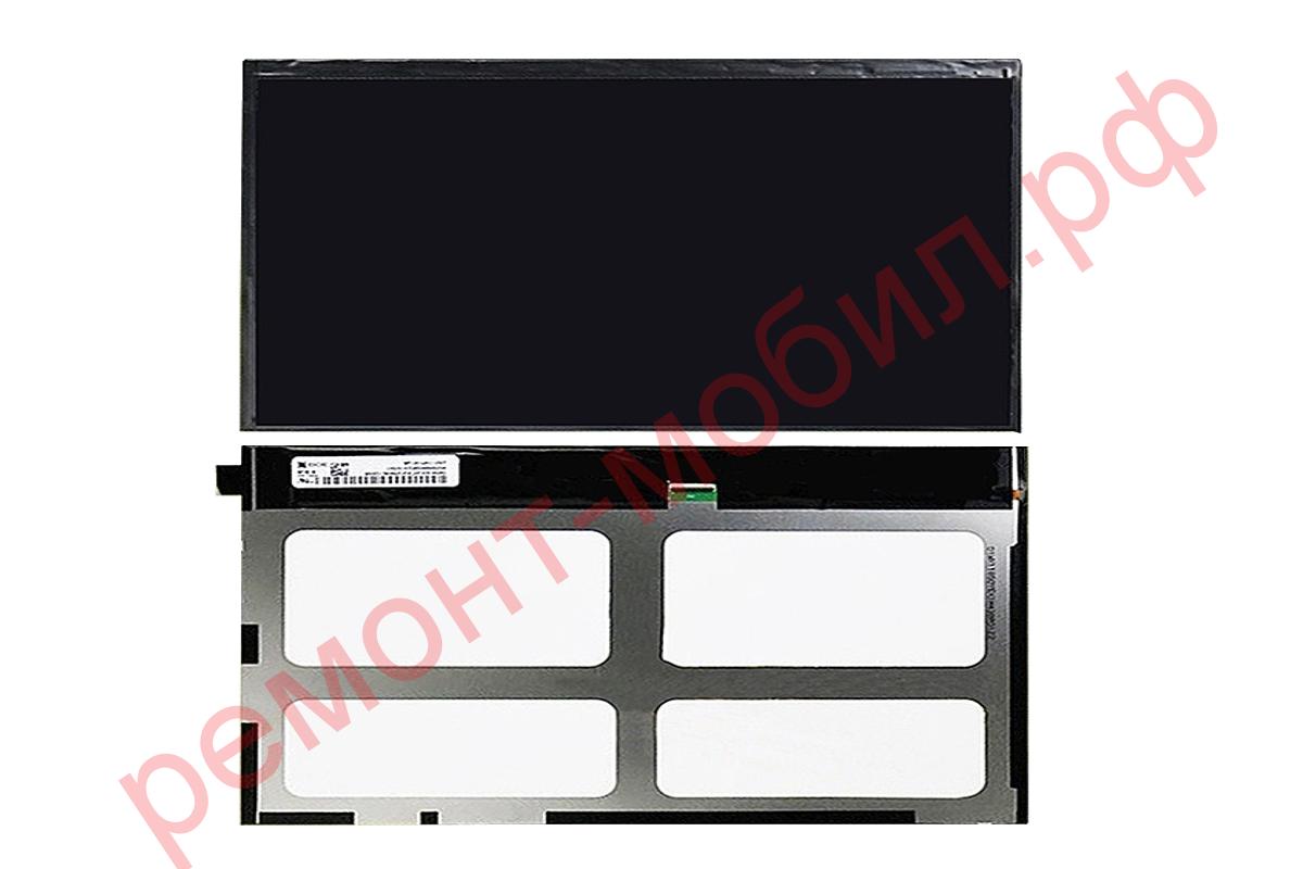Дисплей для Lenovo IdeaTab A7600