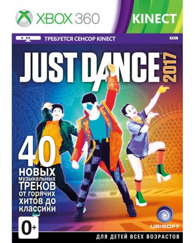 Игра Just Dance 2017 (Xbox 360)