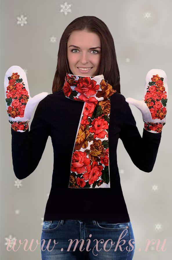 шарф из платка