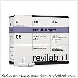 Пептидный комплекс Revilab ML 06