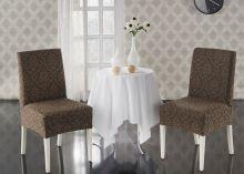 """Чехлы на стулья """"KARNA"""" MILANO (коричневый)  Арт.2911-4"""