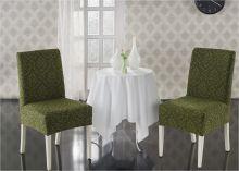 "Чехлы на стулья ""KARNA"" MILANO (зеленый)  Арт.2911-6"