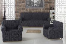 "Набор чехлов для дивана ""KARNA"" MILANO + 2 кресла (антрацит) Арт.2683-1"