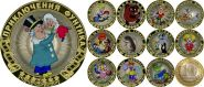 Набор монет 12 ШТУК, 10 РУБЛЕЙ 2013 ГОДА - МУЛЬТИПЛИКАЦИЯ, ЦВЕТНАЯ ЭМАЛЬ + ГРАВИРОВКА