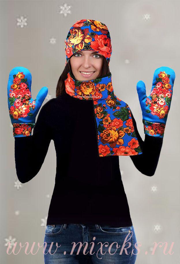 "Шапка, шарф, варежки ""Павлово Посад""синий"