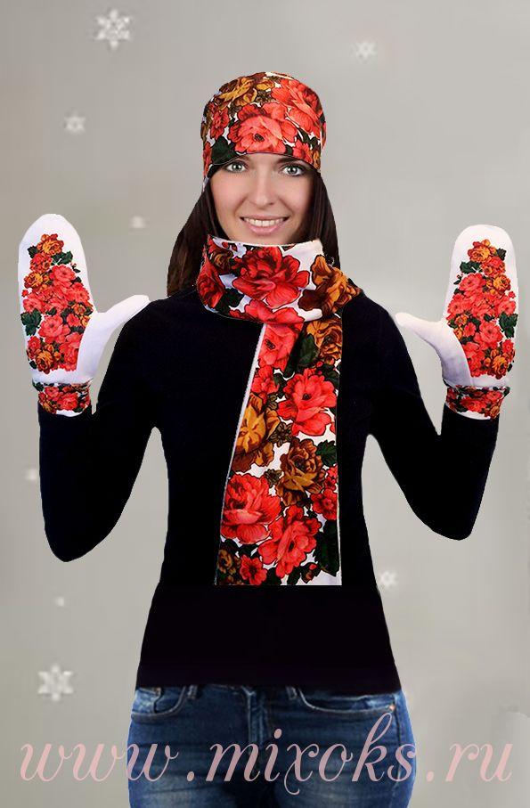 "Шапка, шарф, варежки ""Павлово Посад"" белый"