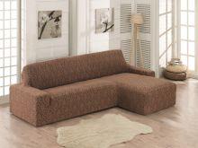 Чехол для углового правостороннего дивана MILANO(коричневый) Арт.2912-1
