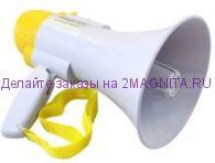 Мегафон ручной HW-8C 10вт