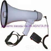 Мегафон ручной HW 20вт