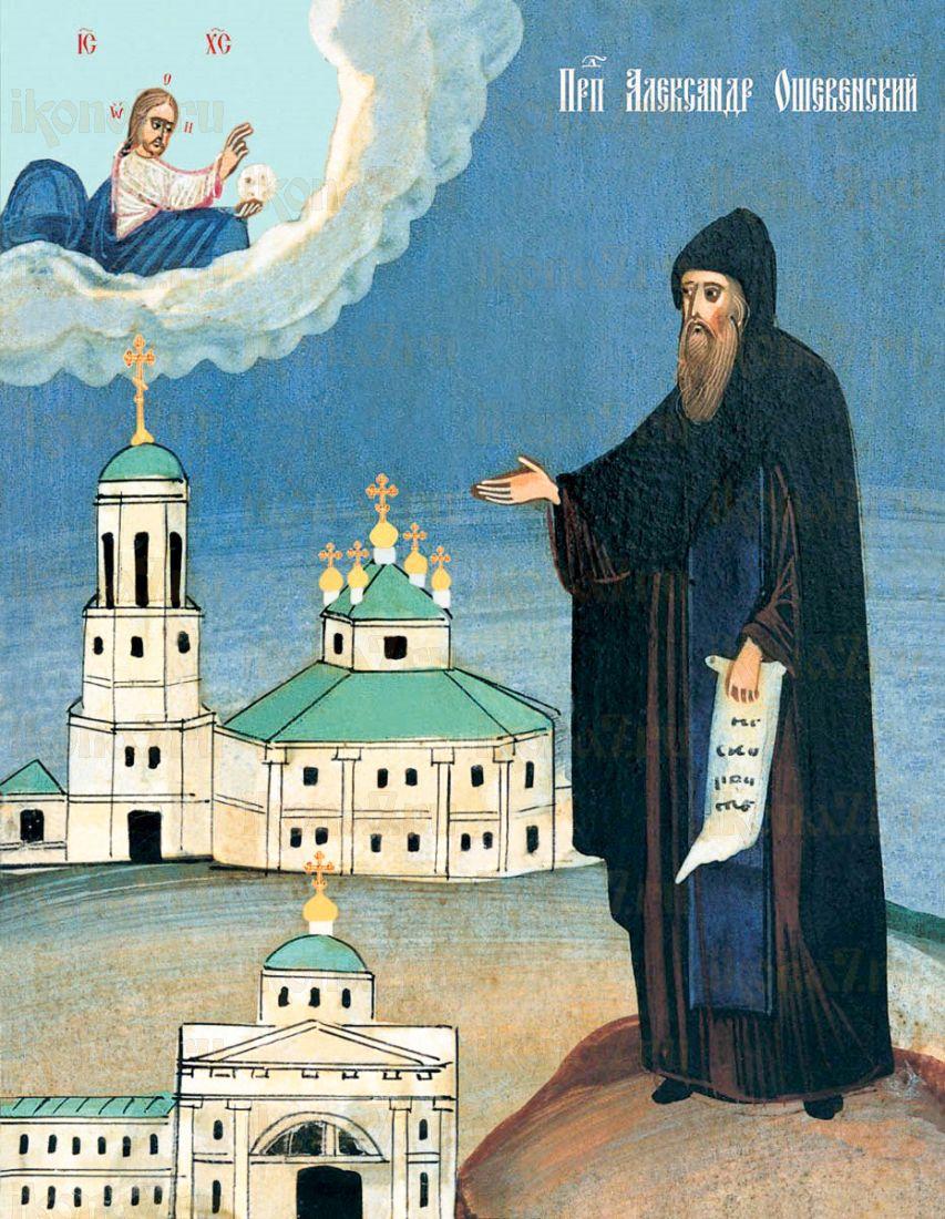 Александр Ошевенский (копия старинной иконы)