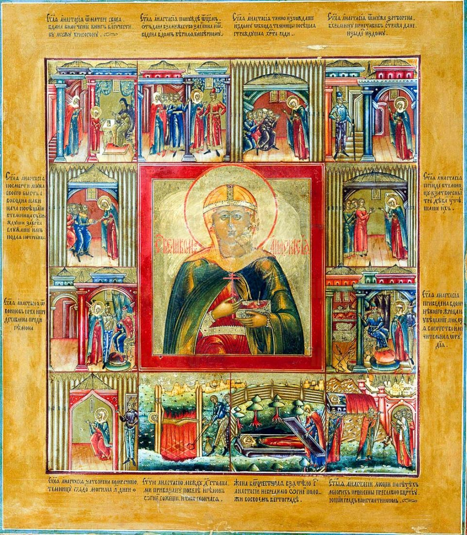 Икона Анастасия Узорешительница (копия старинной)