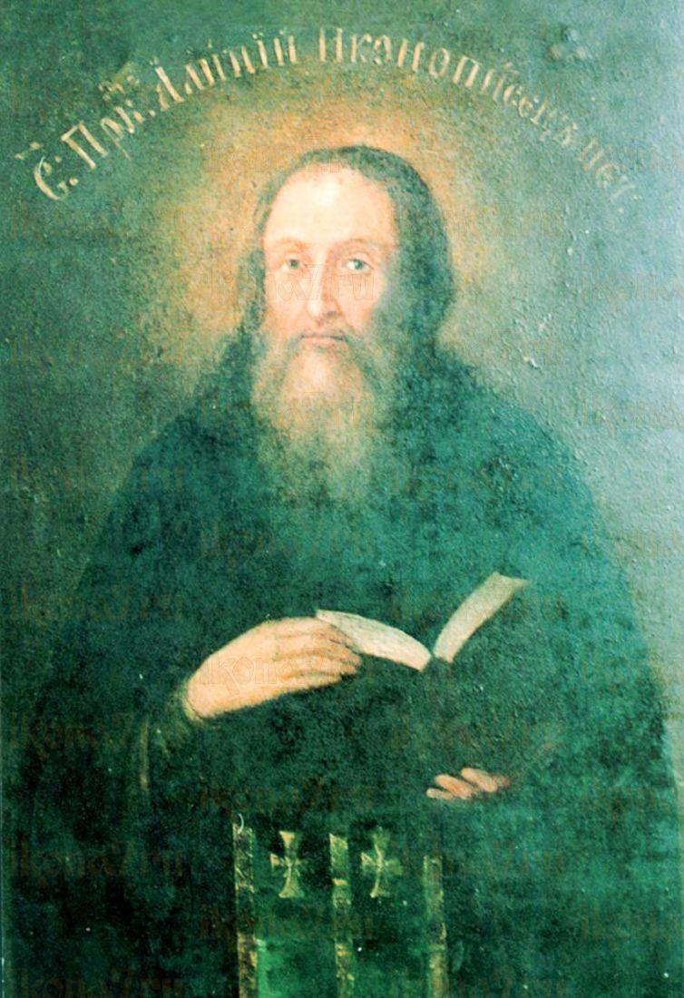 Икона Алипий Печерский (копия 19 века)