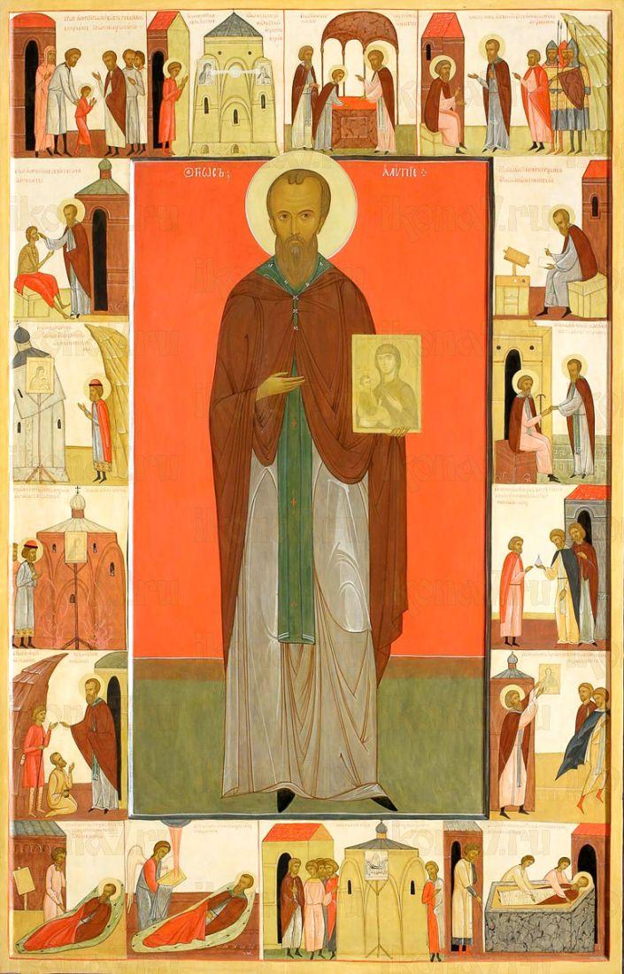 Икона Алипий Печерский